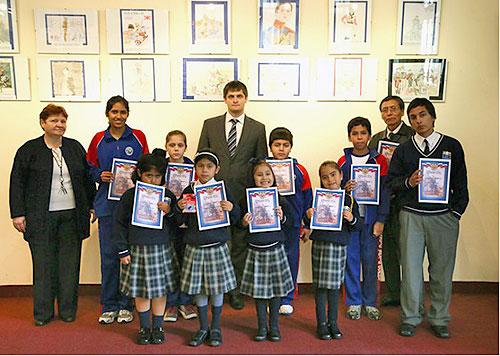 У Перу вручені грамоти переможцям конкурсу дитячого малюнка