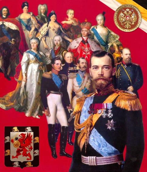 400-ліття царської династії Романових