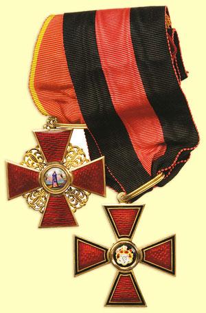 Ордени св. Анни і св. Володимира