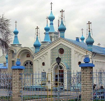 Руська церква у Бішкеку