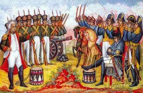 """Магніт-пазл """"Війна 1812 року, Бородінська битва"""" (фрагмент)"""