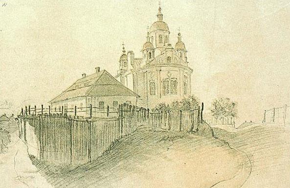 Будинок Котляревського у Полтаві. Малюнок Тараса Шевченка