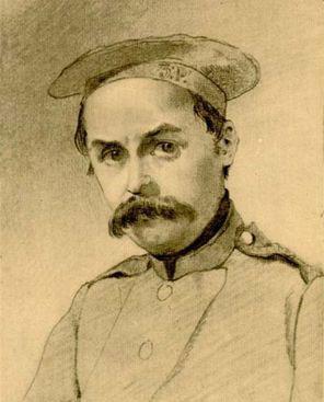 Тарас Шевченко. Автопортрет