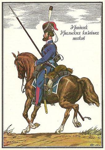 Уральські козаки брали участь у боях на Волині