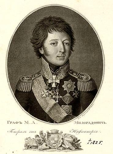 Генерал–лейтенант Михаїл Милорадович