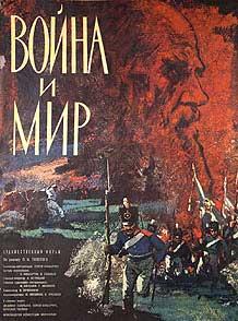 """Музее-панорама """"Бородінська битва"""" запрошує на виставку """"Історія в кіно, кіно в історії"""""""