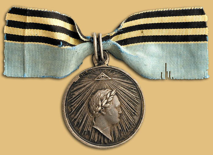 Медаль «За узяття Парижу»